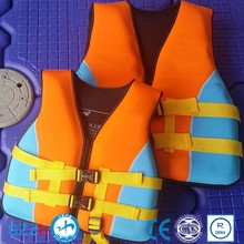 2016customised safety yellow cheap SOLAS approved inflatable life vest with towable