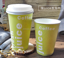 Heat insulated disposable foam Custom Printed Coffee Paper Cup