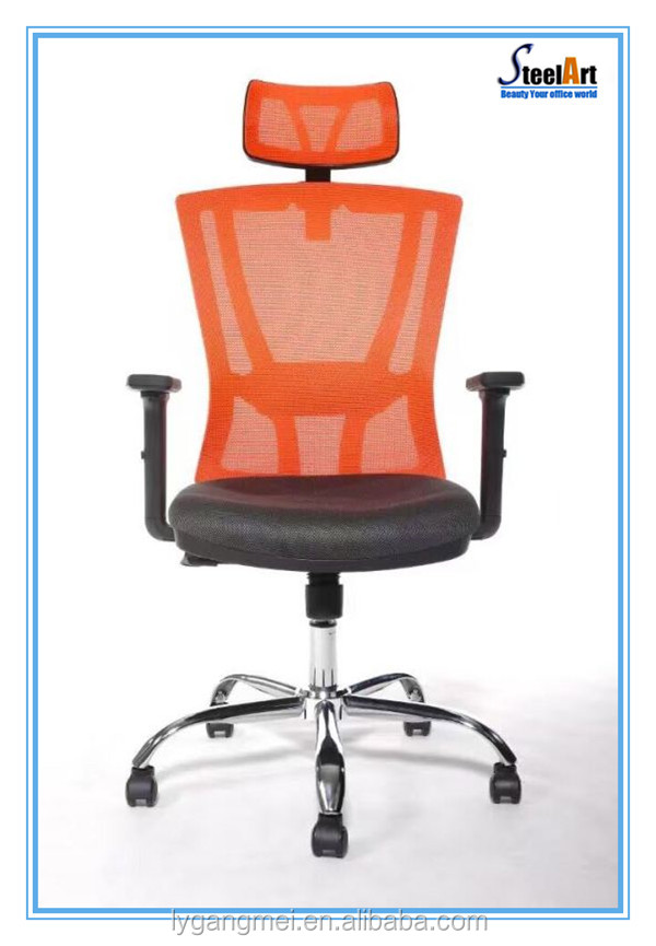 Ergonomic design colorful office chair back support mesh