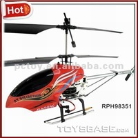 5CH Flying Hobby Top Grade Helicopters