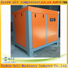 18.5kw 25hp Hot Selling Super Silent Type Energy Saving Air King Air Compressors