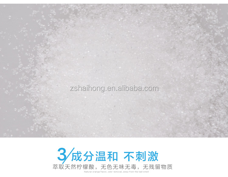 Eco-friendly detergent powder and household incrustant cleaning product in alibaba express