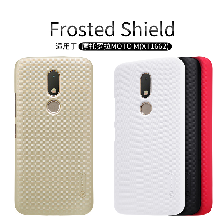 Nillkin Frosted Shield for Motorola Moto M XT1662 Mobile Phone case Accessories