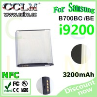 Extended mobile phone battery B700BC for samsung galaxy mega 6.3 i9200 battery