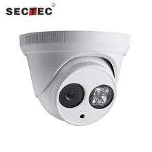 cctv camera for india market low price plastic 960p night vision network dome camera