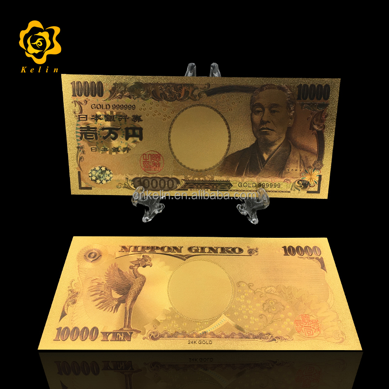 Gold Plated Japan 5000 Yen Bill Banknote Money <strong>Art</strong> & Collectible Gift