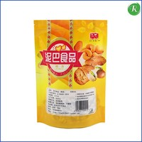 2014 china Manufacturing high quality food packaging plastic food bag for flour rice grains