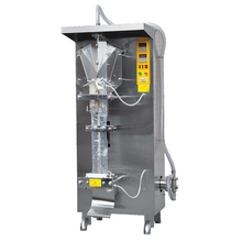 Low Cost Price Automatic Water Milk Pouch Packing Machine Price In India