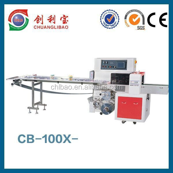 Popular disposable hotel soap packing machine