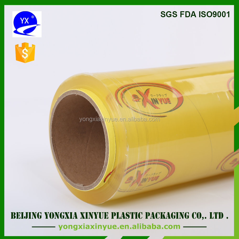 food grade pvc food wrapping cling wrap