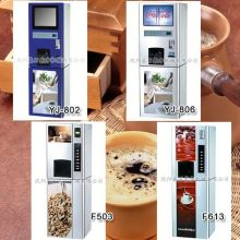 desktop countertop electric automatic china coffee vending machine f613-049,coffee vending machinery manufacturer