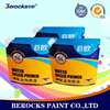 great anti-yellowing washable wall paint/building paint/ Interior wall paint