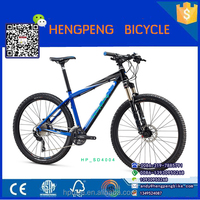 New style japan used bicycle high quality in China alibaba
