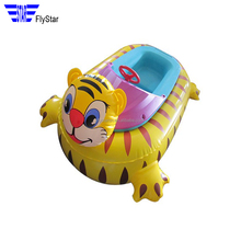 Factory price animal shape water toys battery electric motorized inflatable kids bumper boat for sale