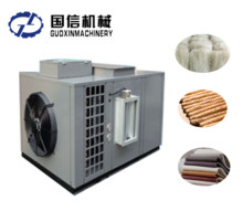 Wood kiln dryer sale drying equipment