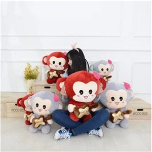 stuffed animal monkey super adorable babies good fiend plush toy