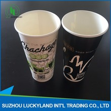 Top Grade Wholesaler Paper Cup Buyer