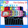 Durable Armband Pouch Case for samsung galaxy S4