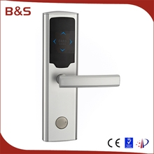Hot sale safety digital hotel door magnetic lock made in china