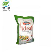 Manufacturer direct sell pp woven empty 10kg rice bags, rice bag 50kg, 25kg bag of rice for sale