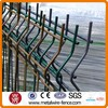 2014 new pet fence fencing wire mesh