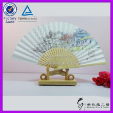 Chinese Bamboo Paper Dance Fan
