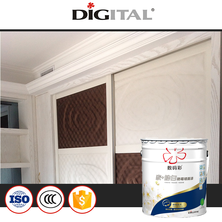 Digital Color home interior odorless wall decorative paint