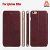 For iphone 6/6s leather case smart cover mobile accessories wholesale made in China