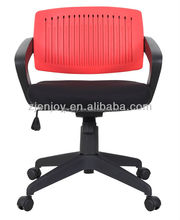 High quality office furniture,plastic chair,swivel task chair KB-2020
