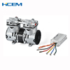 small electric vacuum pump with high quality and the cheapest price