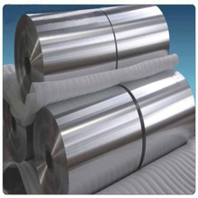 Aluminum foil for packaging and printing plate lid