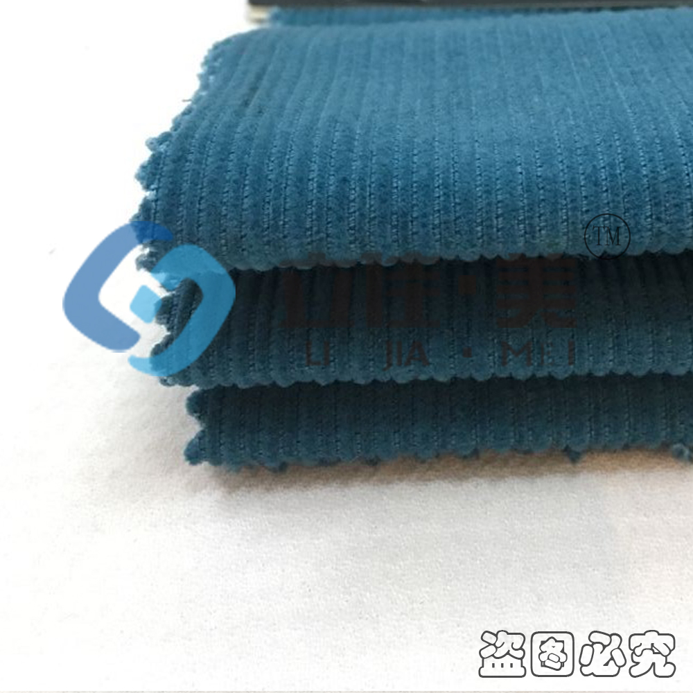 corduroy shirt/ski pants/upholstery Textiles Fabric Cotton Blue Wide Wale Corduroy Fabric