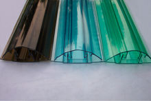 polycarbonate sheet U profile and H profile Assembly accessories