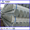 /product-gs/agricultural-equipments-steel-pipe-with-competitive-price-in-china-mill-60413765043.html