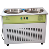 new products best quality flat pan fried ice cream machine