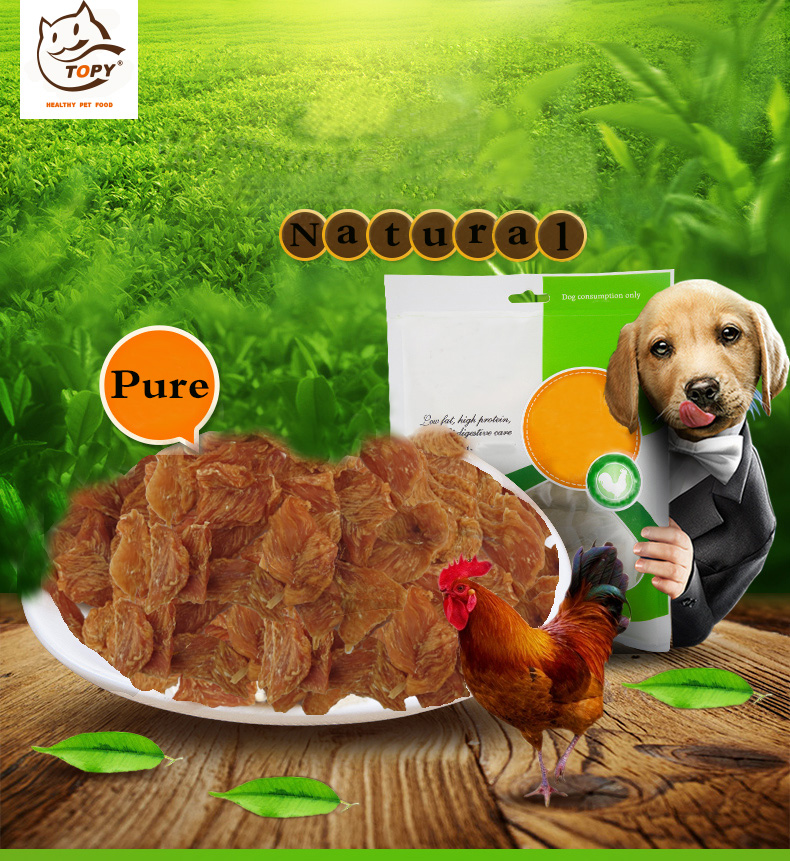 Pure dry chicken jekry dog food