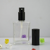 /product-detail/50ml-glass-material-refillable-screw-pump-sprayer-sealing-type-perfume-industry-use-clear-glass-bottle-for-perfume-60377094865.html