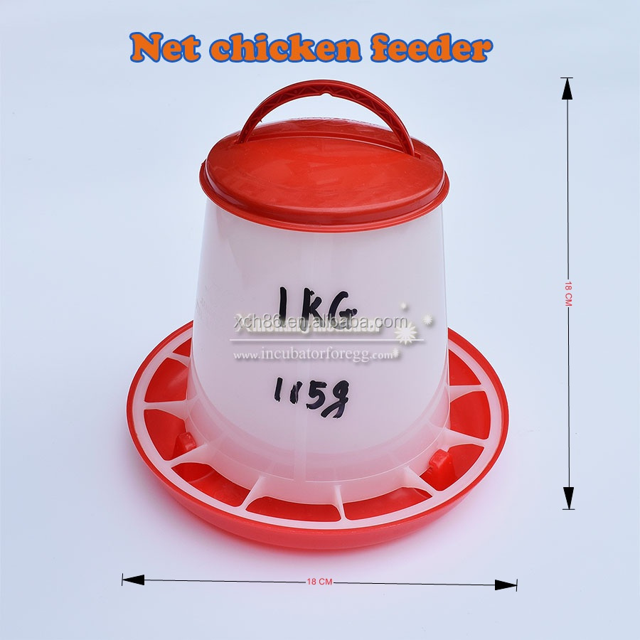 best selling plastic chicken feeder duck/goose/turkey feeder /poultry feeder wholesale