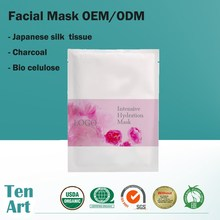 Facial Mask OEM private label whitening Hypoallergenic treatment mg facial mask