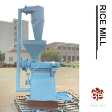 Africa Home using Small rice mill / Mini Rice Milling Machine Made in China