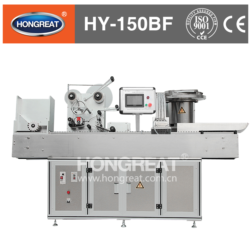 Blood tube filling capping and labeling machine
