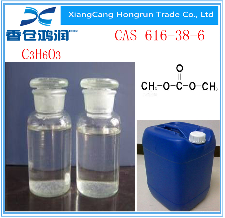 high quality Dimethyl ester of carbonic acid CAS 616-38-6 with low price
