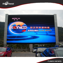 led traffic signal module/ 2015 China outdoor waterproof wall led screen p31.25 led display