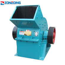 New design coal hammer crusher granite hammer mill with price