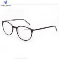 Professional Super Quality Optical Glasses Frames Feel Free