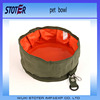 waterproof oxford sewing foldable portable outdoor pet traveling food bowl