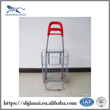 chrome plated disabled supermarket trolley