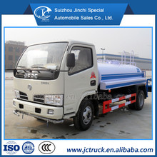 DongFeng 4X2 2T Small water tank truck / water sprinkler