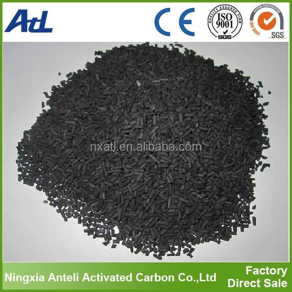 Coal-based Activated Carbon for electroplating