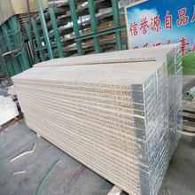 New specification 38mm*225*3900 wooden lvl scaffold board for construction